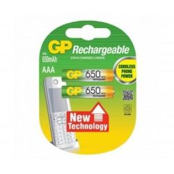 Акумулаторни Батерии GP ААА 650mAh - 2 броя