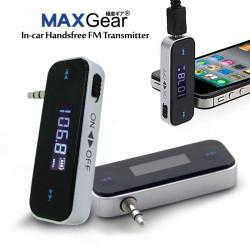 GSM трансмитер за кола FM car kit