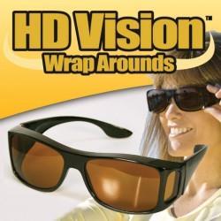 Комплект от 2 броя очила за дневно и нощно шофиране HD Vision WrapArounds