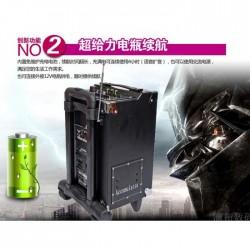 Тонколона с вграден акумулатор, МП3 плейър от SD карта и флашка, Блутут, безжичeн микрофон за караоке MBA Q8Bluetooth