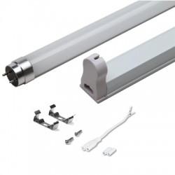 Шина за LED пура 60 см