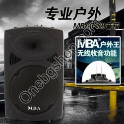 15 инчова тонколона MBA F-15 с вграден акумулатор, Bluetooth, МП3 плейър, безжични микрофони 2 бр. за караоке
